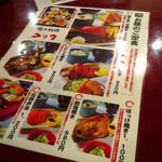 44293154 - 「お昼のご定食」メニュー (2015-11-10)