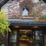 クラブハリエ 八日市玻璃絵館 - 正面玄関
