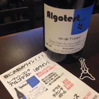 Trattoria okei - 季節によって変わるワイン達