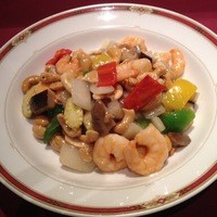 悠苑 - 海老とカシュナッツの炒め物