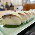 いづ松 - 鯖寿司(1500円)