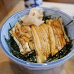 とよ寿司 - 穴子丼(1300円)