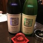 hachi - 冷酒