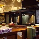 たけちゃんにぼしらーめん - 2008年3月某日:相変わらず客の少ない店内