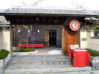 eX cafe 京都嵐山本店 - eX cafe 嵐山本店
