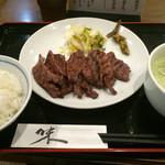 杉作 - 牛たん大盛り定食