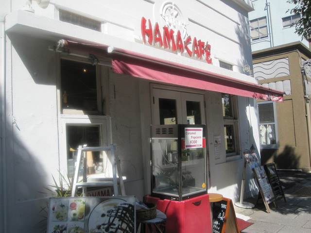 HAMA CAFE