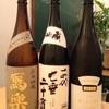 ぷく - ドリンク写真:左から写楽、十四代、醸し人九平次