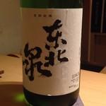 44306469 - 日本酒-其の参