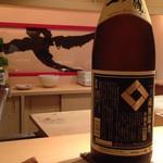 44306474 - 日本酒-其の四