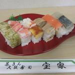 44306654 - 押し寿司