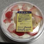 パティスリーコンコルド - もったいない丼380円