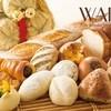 和良自由が丘工房&WARA CAFE - 料理写真:30種類以上のパンすべてに岡山県吉備中央町産コシヒカリを使用。(グルテンも含まれております)