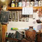 カドヤ - チーズ200円、枝豆300円などフードも