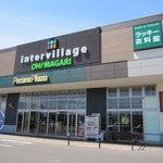 ミルクハウス - お店は北広島市大曲にあるインターヴィレッジ内にあります。正面入り口入って右にあります。