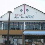 白木海岸のレストラン -
