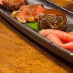 すてーき家 吉在門 - 2015.11 焼き物(イチボステーキ・ミスジステーキ・ローストビーフ・ハンバーグ)