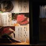 すてーき家 吉在門 - 2015.11