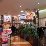伊三郎製ぱん - 和白のサトー食鮮館の中にある100円パンのお店です。