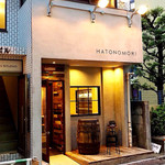 HATONOMORI - 【外観】鳩ノ森
