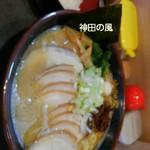 らーめん 神田の風 - 醤油チャーシュー麺大➕チャーシュー