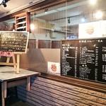 Baijuni - 店頭にメニューがたくさん、今週の定食も書いてあります