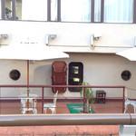 珈琲艇キャビン - 窓も本物