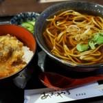 あおやま - 舞茸天丼セット(1080円)