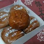 清芳亭 - 湯の花饅頭6個入り(600円)