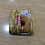 エンテツマルシェ - うなぎ焼きおにぎり236円