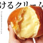 オーサムベーカリー - とろけるクリームパン