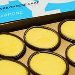 キース・マンハッタン - ニューヨークチーズケーキ8個入り(1000円)
