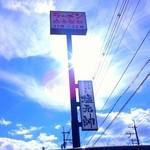 44336173 - 秋晴れ(^o^)/
