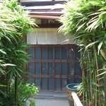 和さび - (2013年5月)確かに暖簾が・・・これぞ日本の美意識!「侘・寂」