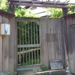 和さび - (2013年5月)この引き戸の向こうに本当に鮨屋があるのだろうか?