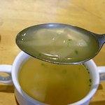 大名101 - オニオンスープ