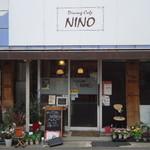 NINO - 外観