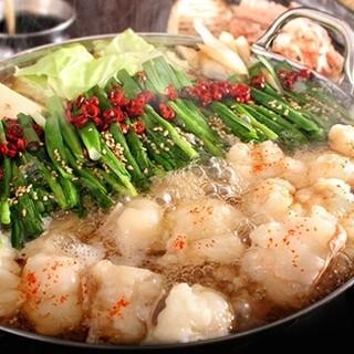 本格ホルモン鍋コース〆にちゃんぽん麺!◆3H飲み放題付◆