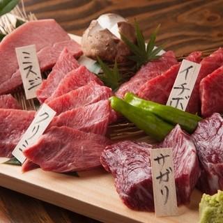 牛一頭からとれる様々な部位のお肉を使っています