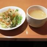 44345974 - サラダ、スープ
