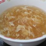 上海飯店 - 醤油味の溶き玉子スープ