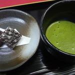 信水堂 - お抹茶セット 730円