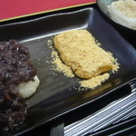 信水堂 - 三種のお餅プレート     980円