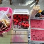 大黒丸 - 料理写真: