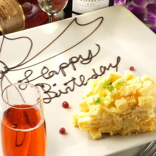 誕生日や記念日、婚約祝いなど特別な日の演出もお任せください