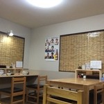 麺屋 じすり - テーブル席