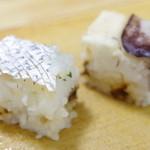 いづ重 - 上箱寿司