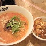 陳麻家 - 担々麺セット