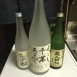 肉・菜ダイニング わのみ - 米 酒粕