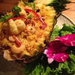 Siam ERAWAN - パイナップル飯その2